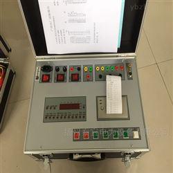厂家热销断路器特性测试仪正品低价