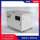 TOTO1212千瓦三相电压汽油发电机静音款