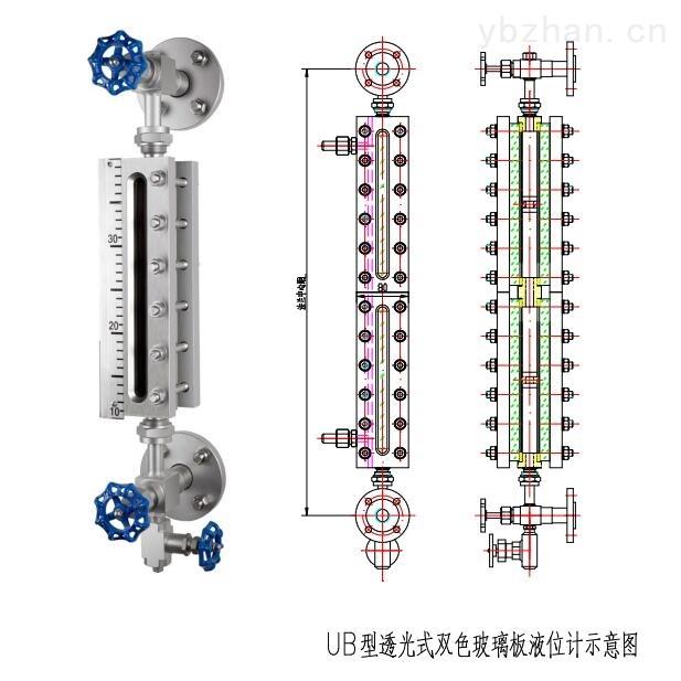 山东 双色玻璃板液位计 专业生产 质优价实