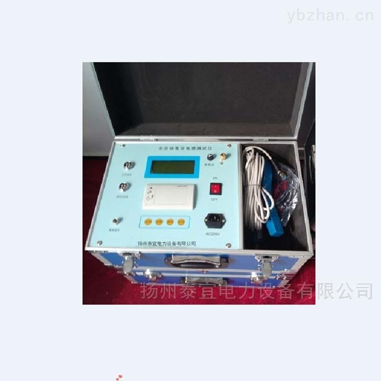 数字电桥电容电感测试仪厂家直供