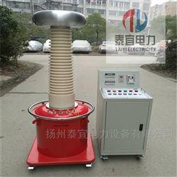 五级承试资质标准工频耐压试验装置厂家