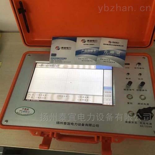 电力通信电缆故障测试仪