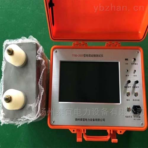 动力电缆故障测试仪