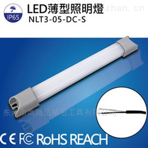 NLT3系列细长型LED照明灯机床工作灯
