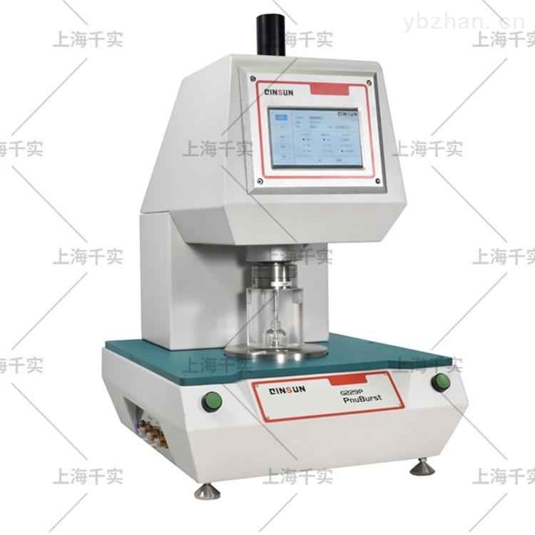 fang护服胀破强度测试仪/织物胀破试验仪
