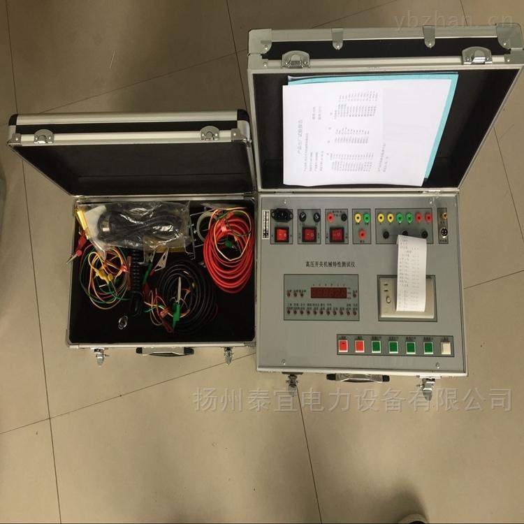 办理二级承试资质条件--断路器特性测试仪