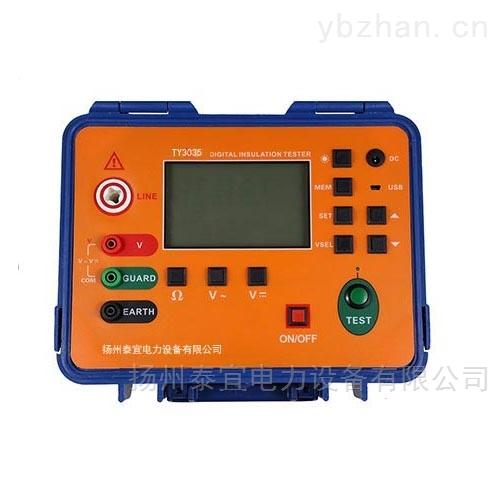 承装修试绝缘电阻测试仪现货供应