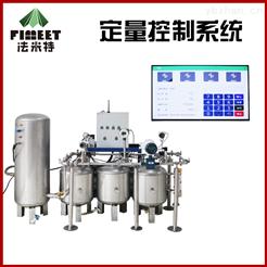 LWGY法米特高精度定量控制器/系统
