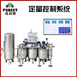 LWGY法米特粉剂定量控制系统