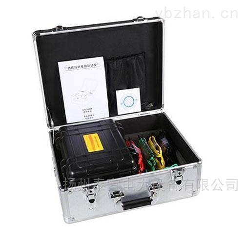乙级防雷检测仪器接地电阻测试仪