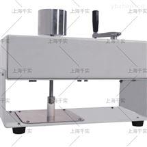 G238E旋转式耐摩擦色牢度测试仪