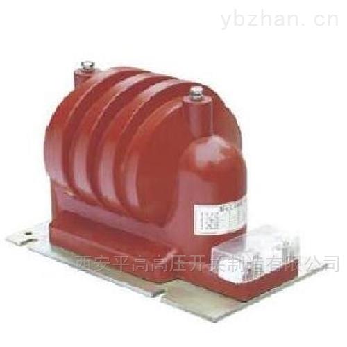 JDZ9-6Q系列电压互感器