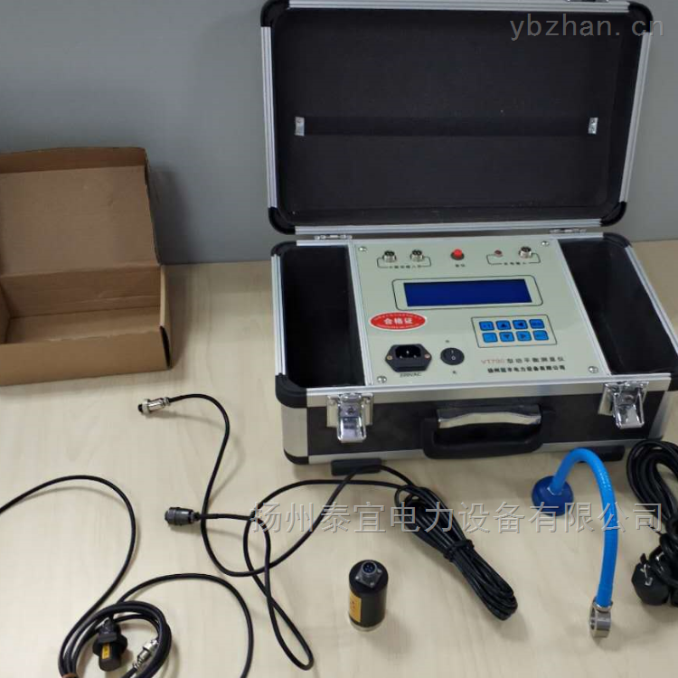 承修资质USB现场动平衡测量仪