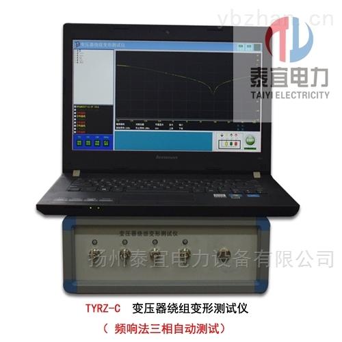 单相测试变压器绕组变形测试仪现货