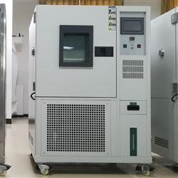 广东800L快速温度变化试验箱