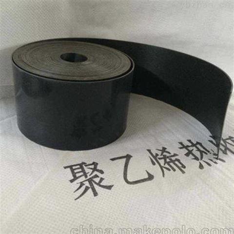 黑龙江市1680直埋保温管补口电热熔套