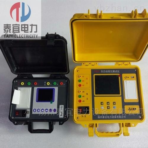 变压器变比组别测试仪参数价格型号