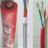 SiHF/GL-PS硅橡胶电缆