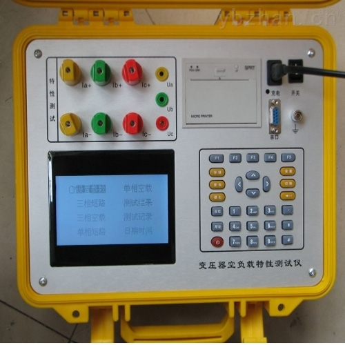 变压器空负载特性测试仪扬州
