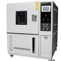 CW织物 臭氧老化试验箱