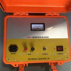 电力承装修试五级电缆识别仪