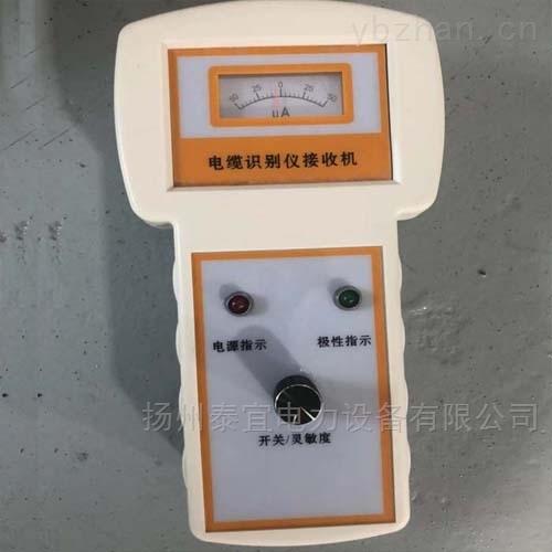 承装修试四级设备清单电缆识别仪