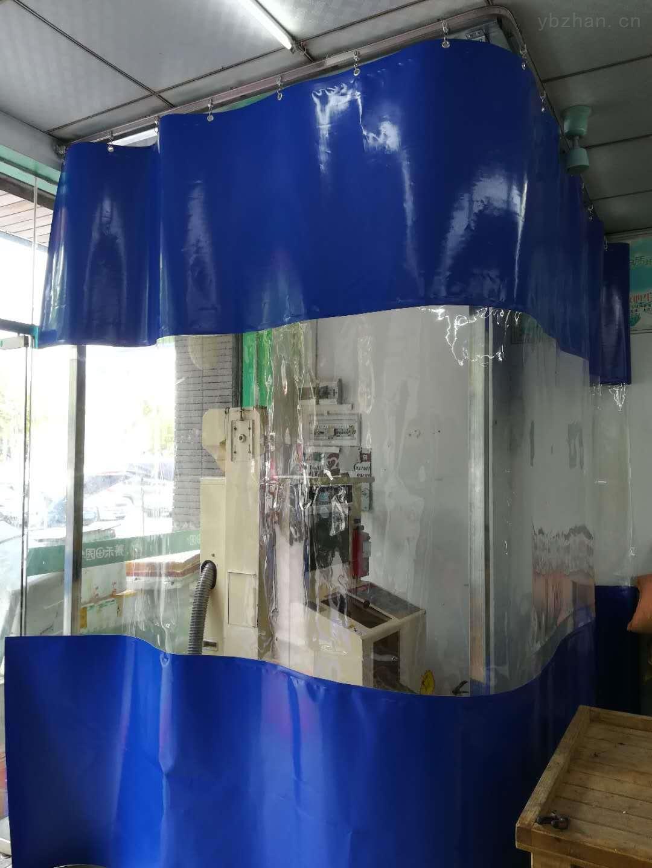 透明自吸门帘 超市商场PVC磁性门帘