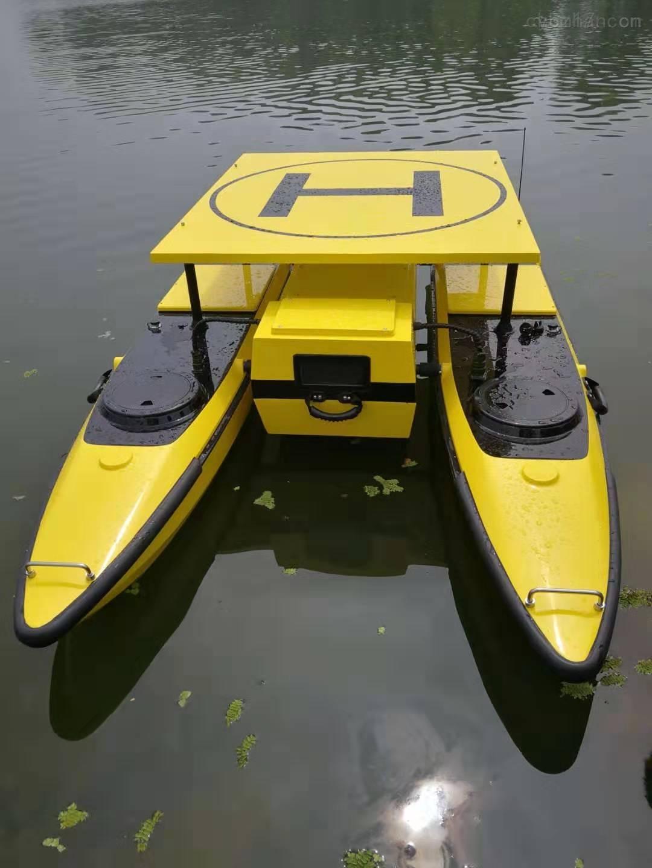 多功能测量无人船 无人双体船