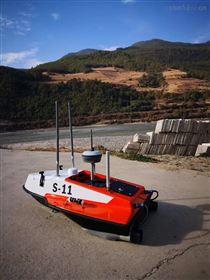 S-11无人船