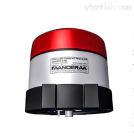 Aanderaa DCPS 5400/5400R安德拉聲學多普勒剖麵海流傳感器