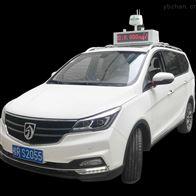 OSEN-AQSM走航式空气环境质量监测车 多参数监测系统
