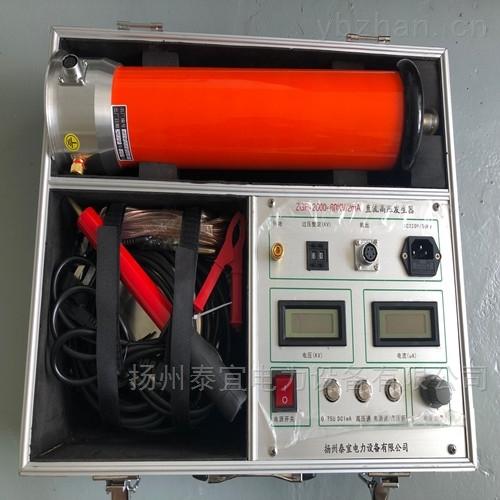 发电机专用直流高压发生器