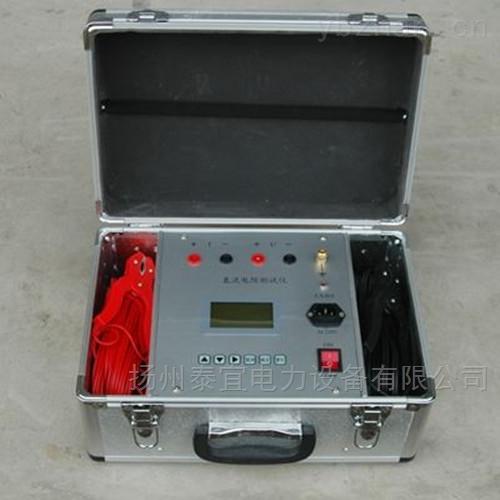 变压器专用直流电阻测试仪
