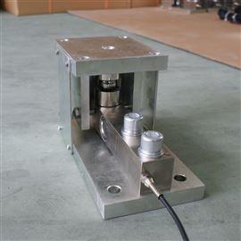 料仓反应釜称重模块 10吨料罐称重传感器