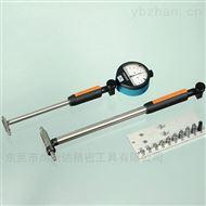 SUBITO KT内齿量仪内径测量仪