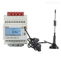 ADW300-HJ-D10-4G环保分表计电终端直传平台仪表