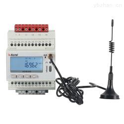 ADW300/NB电信项目用NB通讯物联网无线电表