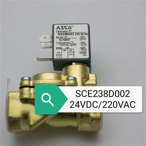 SCE238D002 24VDC/220VAC电磁阀ASCO现货