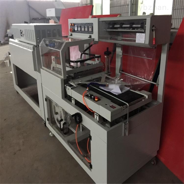 新型热封膜包装盒塑封机pe膜热收缩包装机