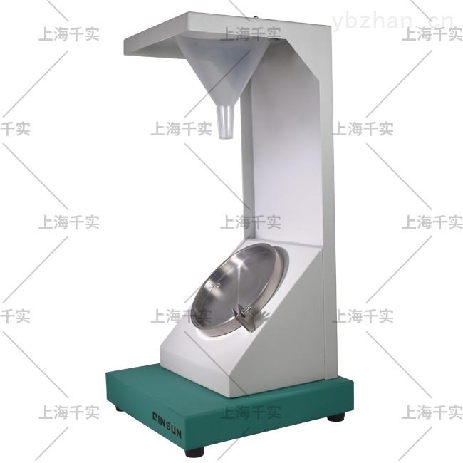 喷淋透湿防水测试仪/织物拒水性能试验仪