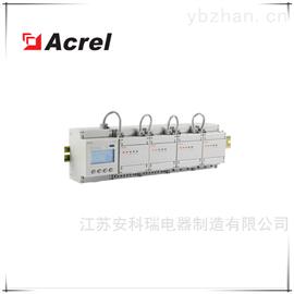 ADF400L-2H直接接入计量型多回路多功能表
