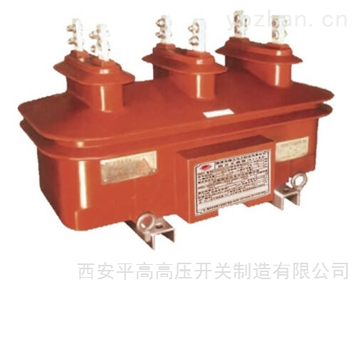 JLSZY3-10型户外干式三元件高压计量箱