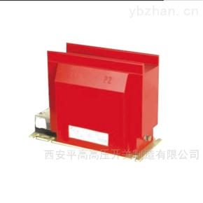 LZZBJ9-12150b2(AS12-10)型电流互感器