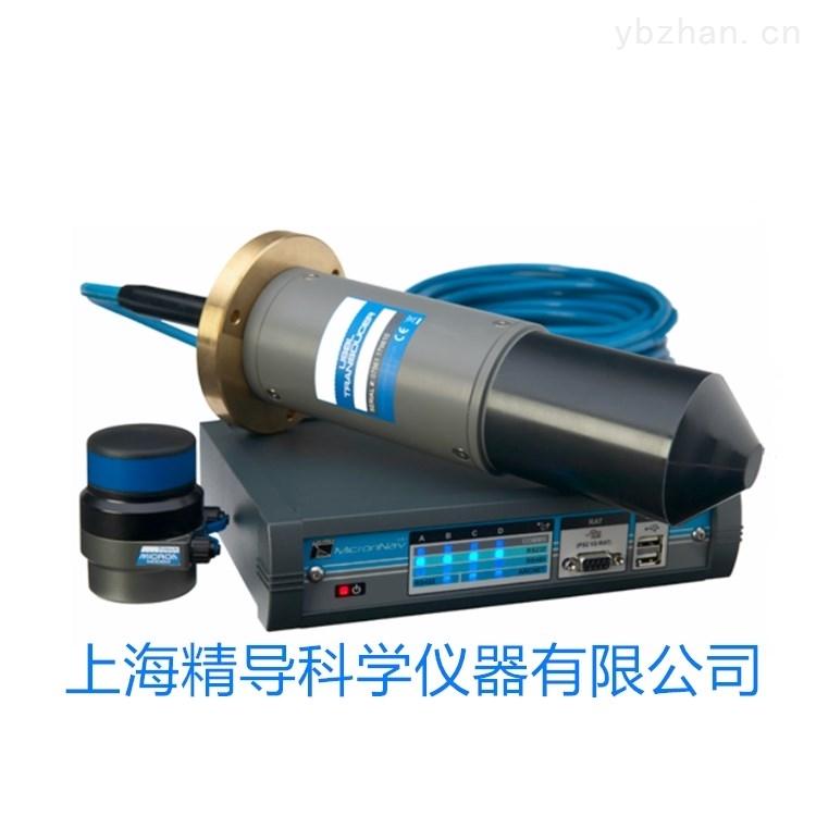 Tritech MicronNav超短基线定位系统