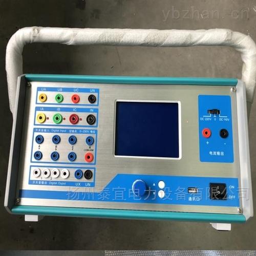 单相继电保护测试仪使用说明