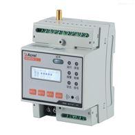 ARCM300-Z-4G(100A)智慧用电无线计量模块 4g通讯电气火灾仪表
