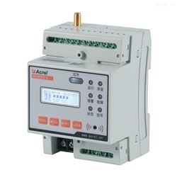 ARCM300-Z-4G(100A)智慧用電無線計量模塊 4g通訊電氣火災儀表