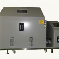 盐雾腐蚀设备复合式盐雾试验箱