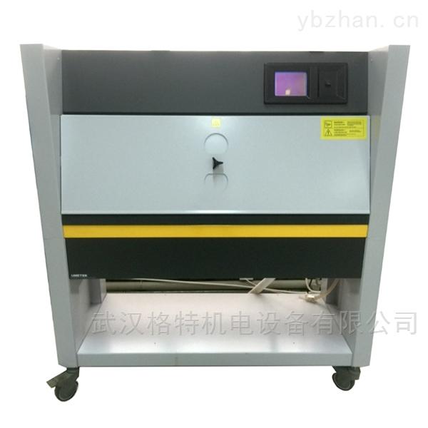 全自动紫外线老化试验箱