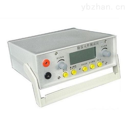高标准防雷元件测试仪低价销售